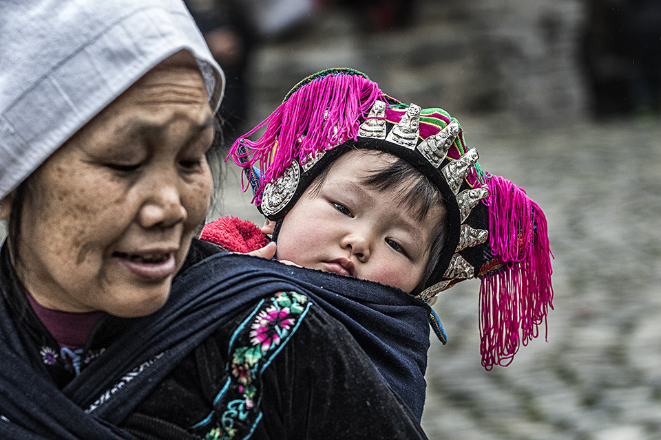 Old and young Miao people